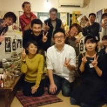 【夢応援交流会】20…