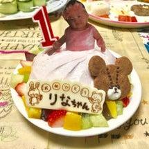 娘の1歳の誕生日