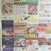 今朝(5日)の伊豆新聞に広告を掲載しました。の画像
