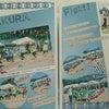 デニムブルーde運動会スクラップブッキングレイアウト【2】の画像