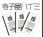 $Studio HIME☆代表moet Blog☆