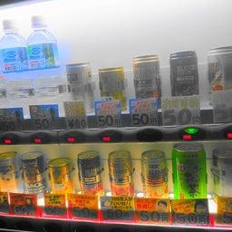 画像 12/3  関西の自販機、安すぎ! の記事より 3つ目