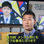 テレビ朝日「報道ステ…
