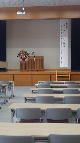 「宮崎県健康づくり協会」様の創立記念式典にて、講演