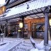 北海道2日目③運河の宿 小樽ふるかわと小樽散策の画像
