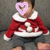 クーリスマスがっ♪の画像