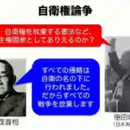 画像 安倍内閣は解釈改憲でこういえば良かった の記事より 1つ目