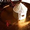 汗汗 大汗 「 明後日は灯りがともるお家レッスン 」の画像