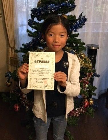JPTA日本ピアノ教育連盟オーディ...