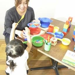 画像 2月23日(火・祝)0・1歳のおもちゃと絵本を学ぶベビートイ2級講座オンライン の記事より 10つ目