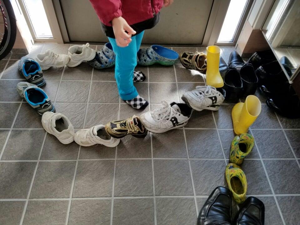 靴並べといて~
