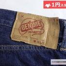 【ヤフオク1円開始】Diorオム、APEエイプのアウターやDrumohr等メンズ商品が充実!の記事より