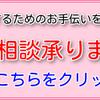 第3回 花咲くお茶会 in 東京の画像