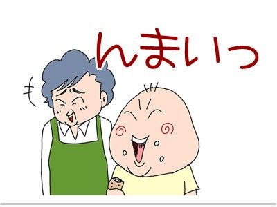 ゲイ 漫画 酢