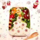 1年前に作った冬弁&クリスマス弁と素敵便の記事より