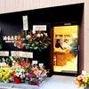 満寿屋東京本店ープンの画像