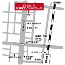 秋葉原アイドルステー…