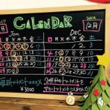 【12月&1月スケジ…