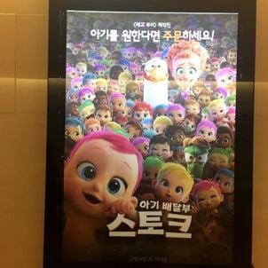 ◆映画の画像