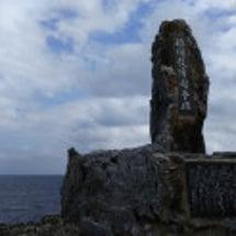 沖縄 part 3