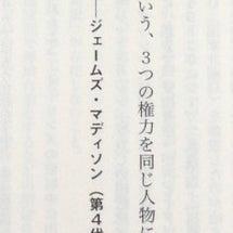 """""""戸塚区役所の件"""""""