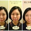 (松阪市30代女性)…