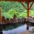 小安峡温泉で雪を見ながらゆっくり温泉入りに来ませんか?の記事より