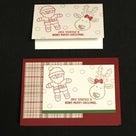 クリスマスカード。リクエストを頂きましたので・・・。クラスを開催。の記事より