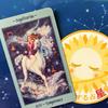 射手座からのメッセージ(広島の占星術スペース)の画像