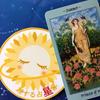 夏の空からのメッセージ(広島の占星術スペース)の画像