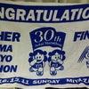 宮崎「第30回青島太平洋マラソン2016」完走~高校生ボランティア元気いっぱいの応援に感動!編の画像