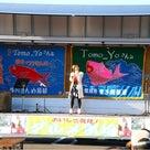 匝瑳市グルメ市場☆ありがとうの記事より