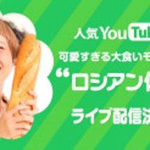 liveme生配信!…
