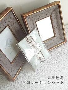 MOBILE GRANDE 福袋 お部屋をデコレーションセット