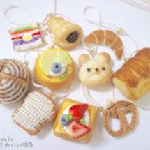 【限定作品】パンのガ…