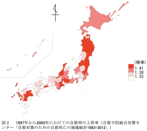 日本の自殺死亡率は先進7か国でトップ「自殺」は身近な社会問題。初の全国4万人意識調査でわかった課題解決の糸口