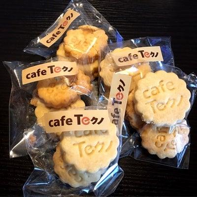 cafe Teクノの記事に添付されている画像