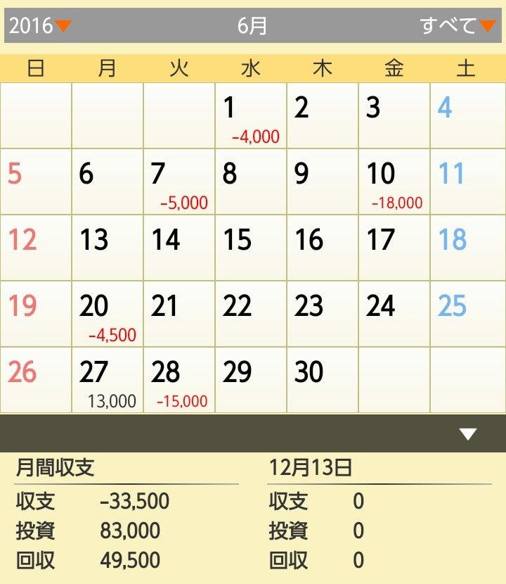 _20161213_104226.JPG