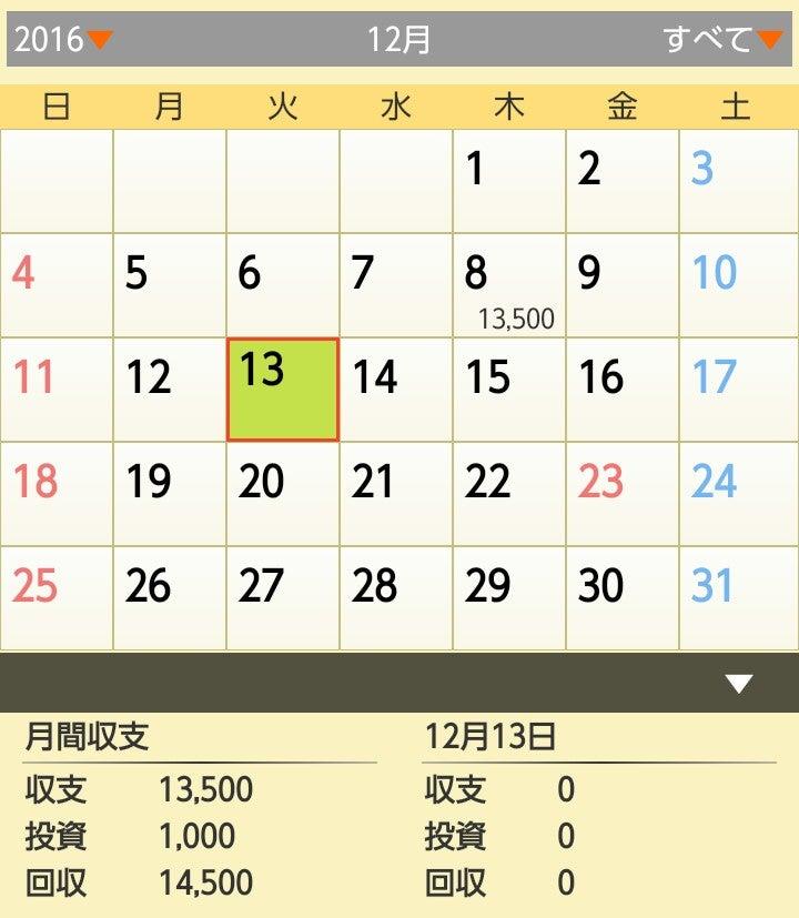 _20161213_104330.JPG