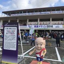 奈良マラソン2016