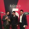 BOND創刊5周年パーティー『BOND 5』へ行って参りました!!の画像