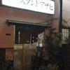 昭和な居酒屋で~♪の画像