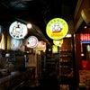 韓豚屋に行ってきたよ。by韓国料理☆サムギョプサルの画像