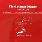 ☆Christmas Magic☆の記事より