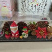 クリスマス飾り(ちょ…
