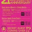 ACT JAPAN …