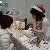 「笑顔で働きたいママのフェスタIN東京飯田橋」無事、終了しました。の画像