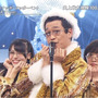 FNS歌謡祭2016…