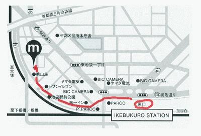 池袋ミスマッチ地図 ライブハウスmismatch