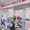 古林理加ちゃんのホワイトニング♡の画像